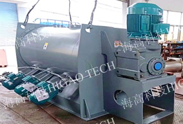 explosion proof ploughshare mixer