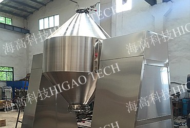double cone tumbler blender