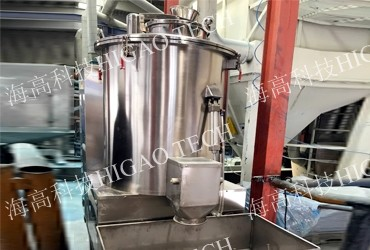 high speed powder mixing equipment