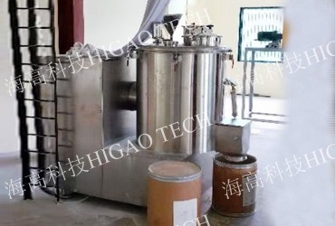 high speed mixer for dry powder mixing