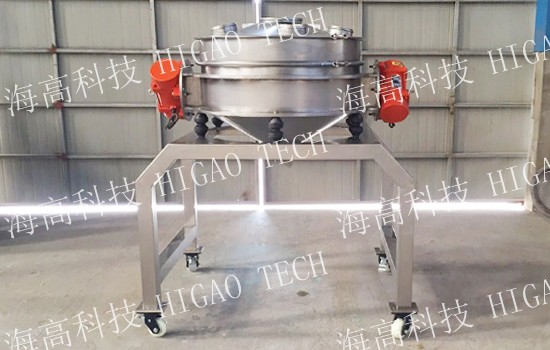 Direct Discharge Vibrating Screen Machine