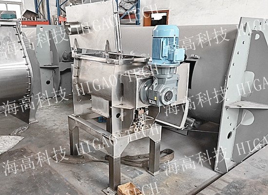 100L horizontal ribbon mixer